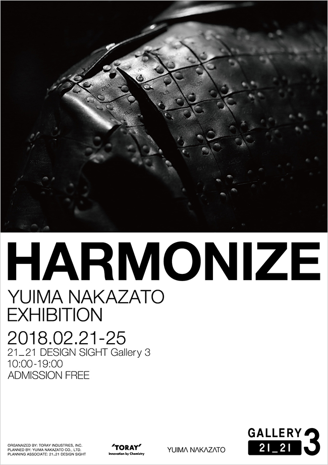 yuima_exhibit_poster
